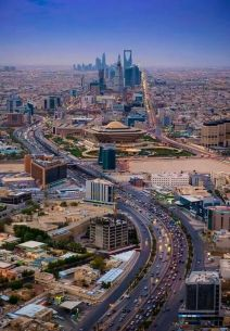 Orasul Riyadh