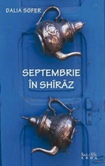 septembrie-in-shiraz_1_fullsize