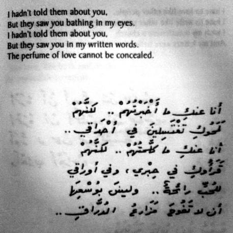 Classical-Arabic-Poetry-blackwhite