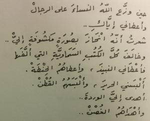 poem-6-page-64