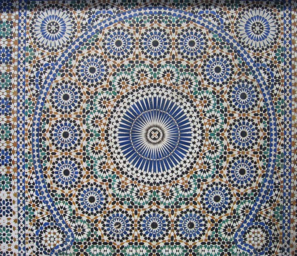 Mekhnes_Place_El-Hedine_Mosaique2