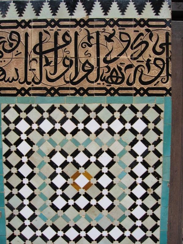 Meknes_Medersa_Bou_Inania_Mosaique